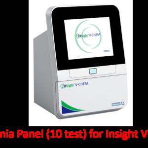 Ammonia Panel (10 test) for Insight V-CHEM