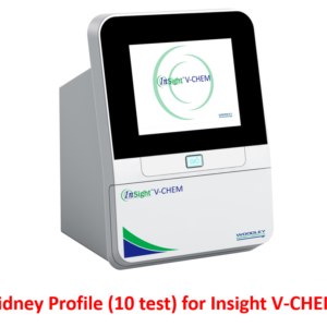 Kidney Profile (10 test) for Insight V-CHEM